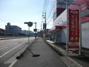 s_ドコモ神辺店 (3)